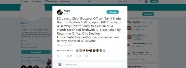 _105082882_thiruvarur  திருவாரூர் இடைத்தேர்தல் ரத்து: தேர்தல் ஆணையம் அறிவிப்பு 105082882 thiruvarur