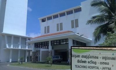 Jaffna-Hospital-strike-newsfirst-626x3801 யாழ்.வைத்தியசாலையில் நோயாளியிடம் நகையைத் திருடிய பெண்ணுக்கு விளக்கமறியல் மீண்டும்   மீண்டும் யாழ்.போதனா வைத்தியசாலையில் நோயாளியிடம் நகை திருடிய பெண்!! Jaffna Hospital strike newsfirst  e1546372224419