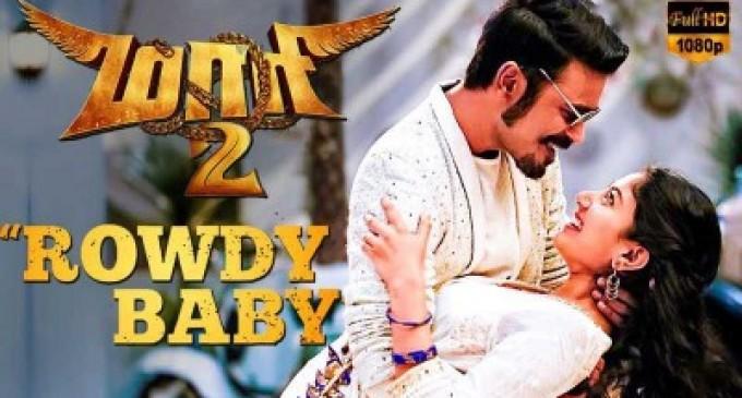 'ரௌடி பேபி' புதிய சாதனை (வீடியோ இணைப்பு)