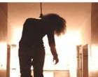யாழ்ப்பாண பல்கலைக்கழக கலைப்பீட  மாணவி தூக்கில் தொங்கிய நிலையில்  சடலமாக மீட்பு