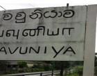 ஆசிரியையிடமிருந்து மோட்டார் வண்டி அபகரிப்பு : வவுனியாவில் சம்பவம்