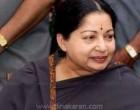 திருப்பரங்குன்றம் எம்எல்ஏ வேட்புமனுவில் இடம்பெற்றது ஜெயலலிதாவின் கைரேகை இல்லை