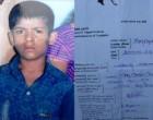14 வயது சிறுவனை ஏழு நாட்களாக காணவில்லை: பொலிஸில் முறைப்பாடு