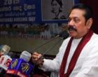 'மீண்டும் கறுப்பு ஜுலையை ஏற்படுத்த இடமளிக்க வேண்டாம்' – மஹிந்த ராஜபக்ஸ