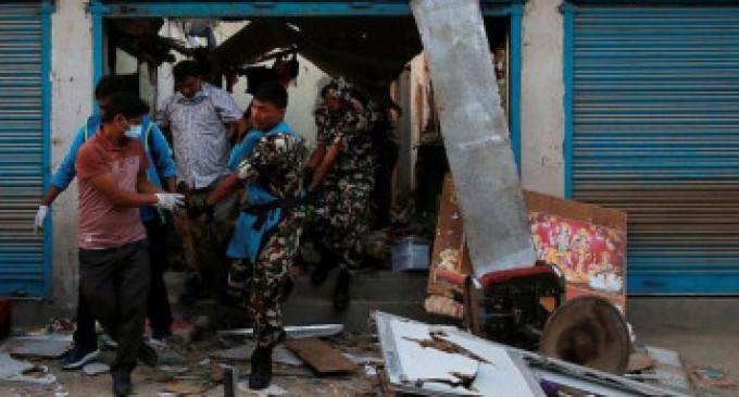 நேபாள தலைநகர் காத்மண்டுவில் 4 இடங்களில் தொடர் குண்டு வெடிப்பு ; 4 பேர் பலி, 7 பேர் படுகாயம்