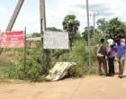 முல்லைத்தீவில் இடம்பெற்ற விபத்தில் இளைஞன் பலி