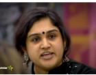 பிக்பாஸ்-3, வனிதா – சாக்ஷி மோதல் – அதிரடி வீடியோ