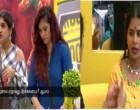 பிக் பாஸ் -3′ பதின் ஜந்தாம் நாள் (BIGG BOSS TAMIL DAY 15| EPISODE 16)- வீடியோ