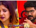 Kavin – Sakshi BREAKUP? பிக் பாஸ் -3′ இருபத்தது நான்காம்  நாள் (BIGG BOSS TAMIL DAY 24| EPISODE 25)- வீடியோ