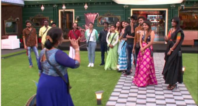 (.பிக் பாஸ் வீட்டைவிட்டு வெளியேற்றப்பட்ட பாத்திமா!! : 'பிக் பாஸ் -3′ பதின்நான்காம் நாள் (BIGG BOSS TAMIL DAY 14  EPISODE 15)- வீடியோ