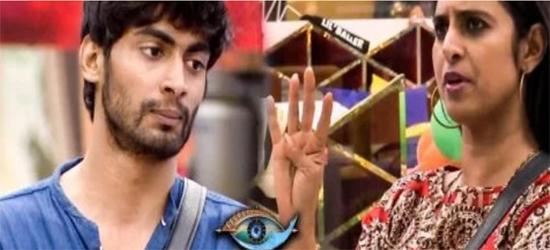 வாயசளய fashion show வில் தோ்தெடுக்கப்பட்ட  தர்சன்!!: பிக் பாஸ் -3′ 48ம் நாள் (bigg boss tamil day 48| episode 49)- வீடியோ! Fashion Show வில் தோ்தெடுக்கப்பட்ட  தர்சன்!!: பிக் பாஸ் -3′ 48ம் நாள் (BIGG BOSS TAMIL DAY 48| EPISODE 49)- வீடியோ!                   1