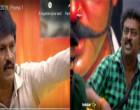 'வாய்யா போய்யா' 'அப்படி தான் டா பேசுவேன்..' சரவணன் – சேரனுக்கு இடையே வெடித்த ஈகோ சண்டை!!   (BIGG BOSS TAMIL DAY 40  EPISODE 41)- வீடியோ