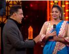 வெளியேற்றப்பட்ட ரேஷ்மா!!: பிக் பாஸ் -3′ 41ம் நாள் (BIGG BOSS TAMIL DAY 42| EPISODE 43)- வீடியோ