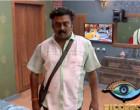 திடீரென பிக் பாஸ் நிகழ்சியிலிருந்து வெளியேற்றப்பட்ட சரவணன்!! : பிக் பாஸ் -3′ 43ம் நாள் (BIGG BOSS TAMIL DAY 43| EPISODE 44)- வீடியோ