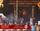 நல்லூரிலிருந்து 9ம் நாள் பகல் திருவிழா நேரலை..- வீடியோ