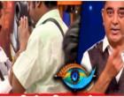 மன்னிச்சுருங்க.!! காலில் வீழ்ந்த சரவணன்!! பிக் பாஸ் -3′ 41ம் நாள் (BIGG BOSS TAMIL DAY 41| EPISODE 42)- வீடியோ