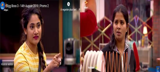 mathuaas வனிதாவின் அடுத்த டார்க்கெட் லாஸ்லியாவும், தர்ஷனும் தான்!! : பிக் பாஸ் -3′ 54ம் நாள் (bigg boss tamil day 54| episode 55)- வீடியோ! வனிதாவின் அடுத்த டார்க்கெட் லாஸ்லியாவும், தர்ஷனும் தான்!! : பிக் பாஸ் -3′ 54ம் நாள் (BIGG BOSS TAMIL DAY 54| EPISODE 55)- வீடியோ! mathuaas1