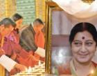 மறைந்த சுஷ்மா சுவராஜுக்கு ஆயிரம் தீபங்கள் ஏற்றி பூட்டான் மன்னர் அஞ்சலி