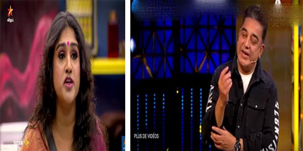 கமல் பிக்பாஸ் வீட்டில் இருந்து ரகசிய அறைக்குள் அனுப்பபட்ட சேரன்!!  (பாஸ் -3′ 77ம் நாள் (bigg boss tamil day 76| episode 78)- வீடியோ பிக்பாஸ் வீட்டில் இருந்து ரகசிய அறைக்குள் அனுப்பபட்ட சேரன்!!  (பாஸ் -3′ 77ம் நாள் (BIGG BOSS TAMIL DAY 76| EPISODE 78)- வீடியோ             1