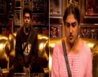 இந்த வார நாமினேஷனில் இடம்பிடித்த பிக் பாஸ் வீட்டின் போட்டியாளர்கள்.!:  (பாஸ் -3′ 78ம் நாள் (BIGG BOSS TAMIL DAY 78| EPISODE 79)- வீடியோ