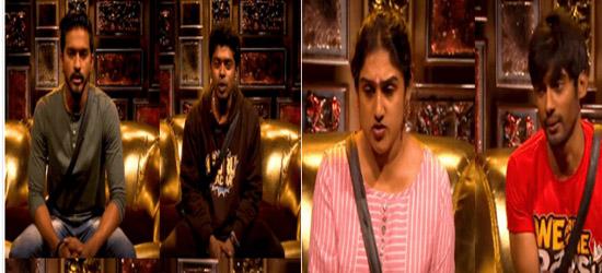 ழெஅழெவழை பிக் பொஸ் வீட்டுக்குள் திடீரென வந்த முகேனின் அம்மாவும், தங்கையும்!  மகிழ்ச்சியில் முகேன்!! (பாஸ் -3′ 78ம் நாள் (bigg boss tamil day 79| episode 80)- வீடியோ பிக் பொஸ் வீட்டுக்குள் திடீரென வந்த முகேனின் அம்மாவும், தங்கையும்!  மகிழ்ச்சியில் முகேன்!! (பாஸ் -3′ 78ம் நாள் (BIGG BOSS TAMIL DAY 79| EPISODE 80)- வீடியோ                         1