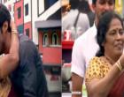 தர்ஷனின்  அம்மா, தங்கையை வரவழைத்து இன்ப அதிர்ச்சி கொடுத்த பிக்பாஸ்!! (பாஸ் -3′ 81ம் நாள் (BIGG BOSS TAMIL DAY 81| EPISODE 82)- வீடியோ