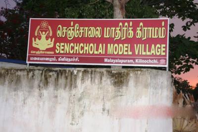 Vacating-Notice-to-Sencholai-Model-Village-Children-1  செஞ்சோலை காணியில் குடியிருப்போரை 15 ஆம் திகதிக்கு முன் வெளியேற உத்தரவு: செஞ்சோலைப் பிள்ளைகள் செய்வதறியாது நிர்க்கதி Vacating Notice to Sencholai Model Village Children 1 e1570338540365