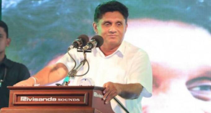 இலங்கை ஜனாதிபதி தேர்தல்: பெண்களுக்கு நாப்கின் இலவசம் என்று வாக்குறுதி தந்த சஜித் பிரேமதாஸ