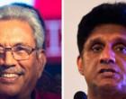 இலங்கை தேர்தல்: யாழ்ப்பாணத்தில் கோட்டாபய பெற்ற வாக்குகள் வெறும் 20,068