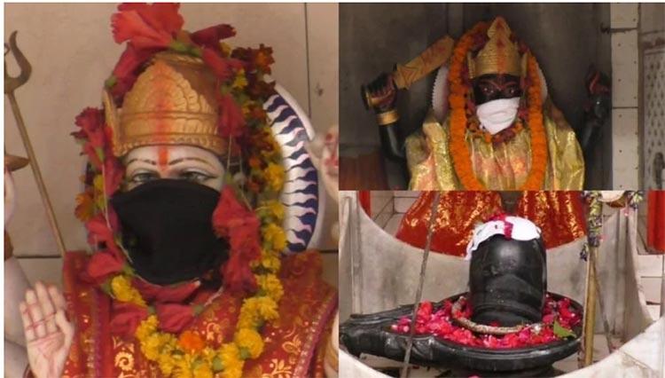 Face-mask-kovil-temple-in-Varanasi-India-3  காற்று மாசு  அதிகரித்ததால்  கோவிலில் கடவுள் சிலைகளுக்கு முகமூடி Face mask kovil temple in Varanasi India 3