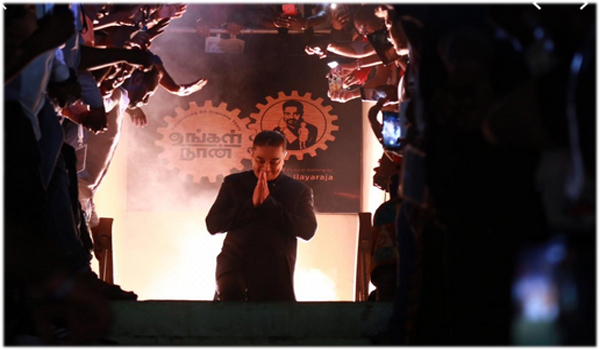 fjkzulié `முதலில் நல்லாட்சி.. அடுத்து தம்பிகளுக்கு வழி!'- கமல், ரஜினி இணைப்பை வலியுறுத்திய எஸ்.ஏ.சந்திரசேகர்! `முதலில் நல்லாட்சி.. அடுத்து தம்பிகளுக்கு வழி!'- கமல், ரஜினி இணைப்பை வலியுறுத்திய எஸ்.ஏ.சந்திரசேகர்! fjkzuli