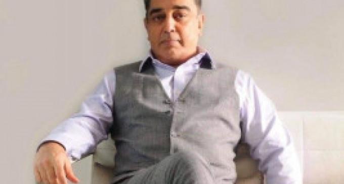 உலகநாயகன் கமல்ஹாசனின் 'உங்கள் நான்'