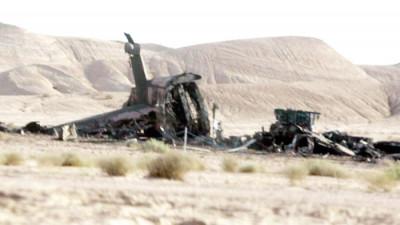 2003-iran-plane