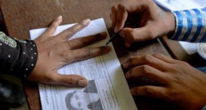 திருவாரூர் இடைத்தேர்தல் ரத்து: தேர்தல் ஆணையம் அறிவிப்பு