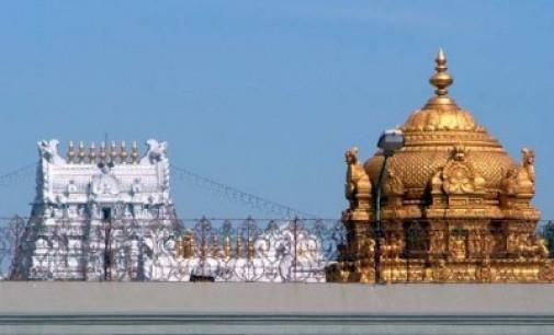 திருப்பதியில் ரூ. 10 கோடி தங்க வைடூரிய கிரீடங்கள் கொள்ளை.. மன்னர் கிருஷ்ணதேவராயர் அளித்த பரிசு