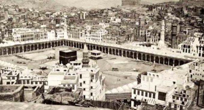 மக்காவின் முதல் புகைப்படம் 5 கோடி ரூபாய்க்கு ஏலம்