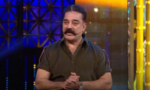 'பிக் பாஸ் 3 ':ஆறாம் நாள' நாள் நிகழ்வு (BIGG BOSS TAMIL DAY 06 | EPISODE 07)- வீடியோ