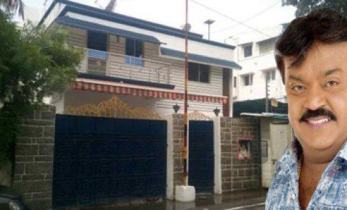 ரூ.5.52 கோடி கடன் பாக்கிக்காக விஜயகாந்தின் வீடு, கல்லூரி ஏலத்திற்கு வருகிறது