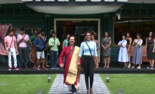 'பிக் பாஸ் 3 ': நான்காம்  நாள் நிகழ்வு (BIGG BOSS TAMIL DAY 04   EPISODE 05)