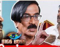 Cheran Bigg Boss போனது தப்பு | Manobala Interview- வீடியோ