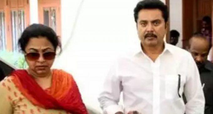 சரத்குமார், ராதிகாவுக்கு கைது வாரண்ட்!!