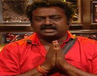 பெண்களை உரசுனேனு சொன்னதுக்கு Sorry – Saravanan : பிக் பாஸ் -3′ முப்பத்து :ஐந்தாம் நாள் (BIGG BOSS TAMIL DAY 35| EPISODE 36)- வீடியோ