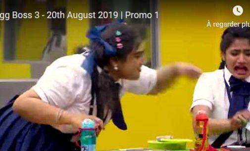 பள்ளி மாணவர்களாக ஹவுஸ்மேட்ஸ்!!  : பிக் பாஸ் -3′ 58ம் நாள் (BIGG BOSS TAMIL DAY 58  EPISODE 59)- வீடியோ!!