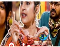 Bigg Boss 3: கவின் காதல் பற்றி கஸ்தூரி பேட்டி- வீடியோ