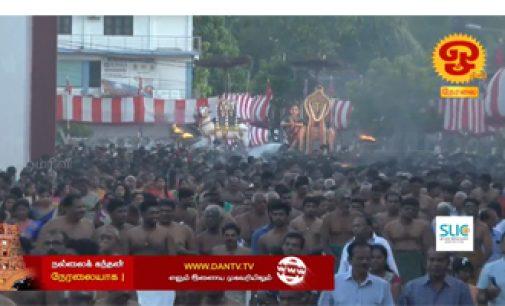 நல்லூரிலிருந்து 7ம் நாள் மாலை திருவிழா நேரலை- (வீடியோ)