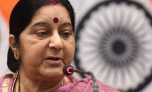 சுஷ்மா ஸ்வராஜ்: முன்னாள் வெளியுறவுத் துறை அமைச்சர் காலமானார்