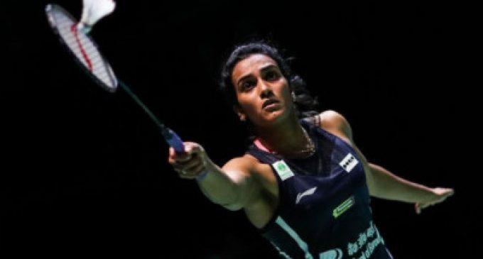 பி.வி.சிந்து: உலக பேட்மிண்டன் சாம்பியன்ஷிப் போட்டியில் தங்கம் வென்று சாதனை