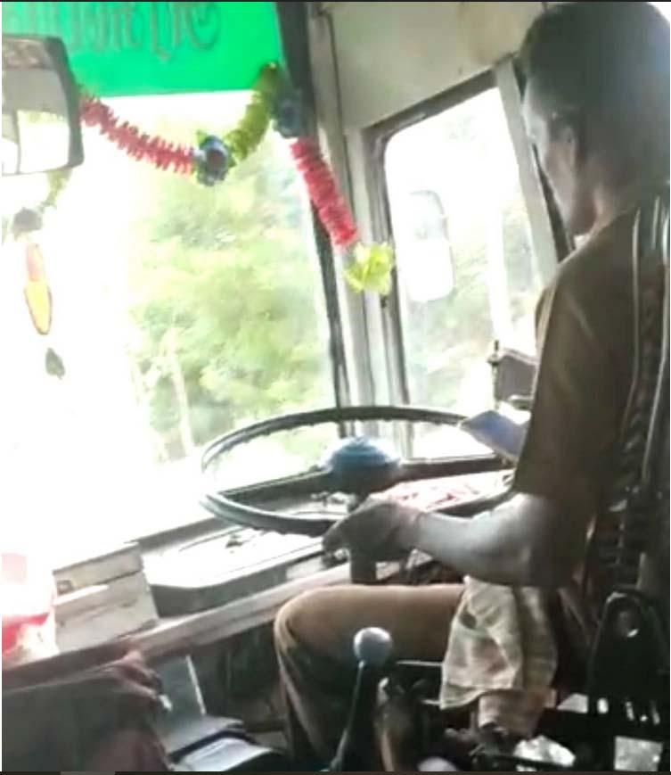 driverr