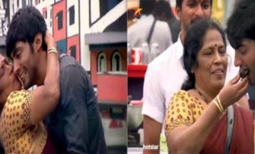 தர்ஷனின்  அம்மா, தங்கையை வரவழைத்து இன்ப அதிர்ச்சி கொடுத்த பிக்பாஸ்!! (பாஸ் -3′ 81ம் நாள் (BIGG BOSS TAMIL DAY 81  EPISODE 82)- வீடியோ