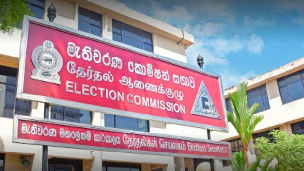 _109159420_election
